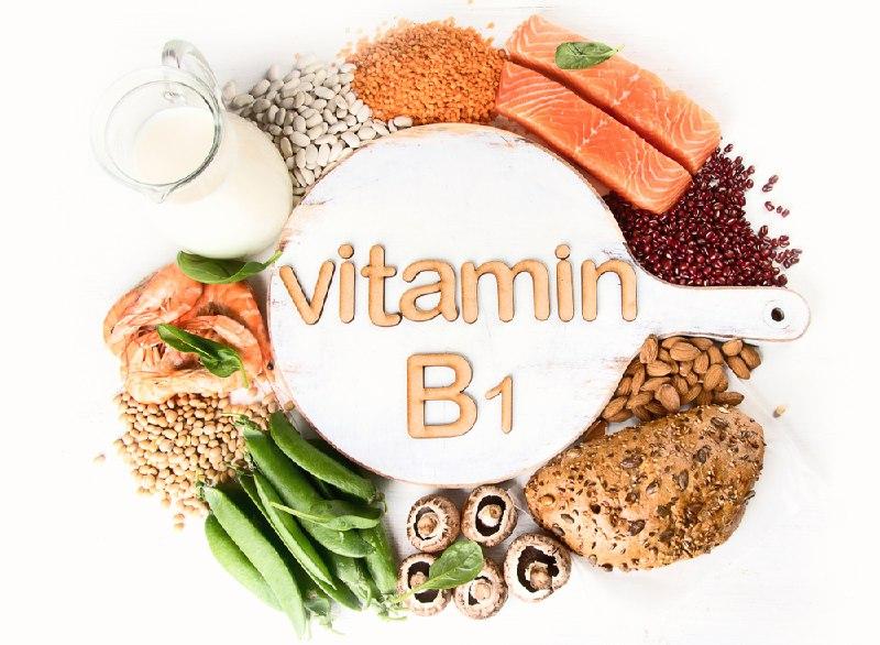 اهمیت مصرف ویتامین B1
